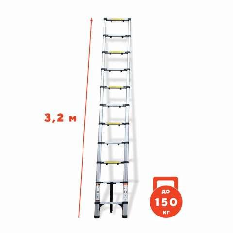 Nərdivan Teleskopik (3,2 м TL132)
