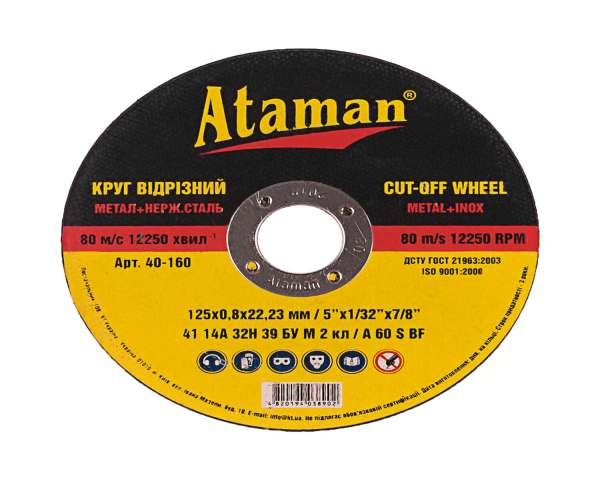 Metal kəsici çarx Ataman 41 14A 125x0.8x22.23 üçün