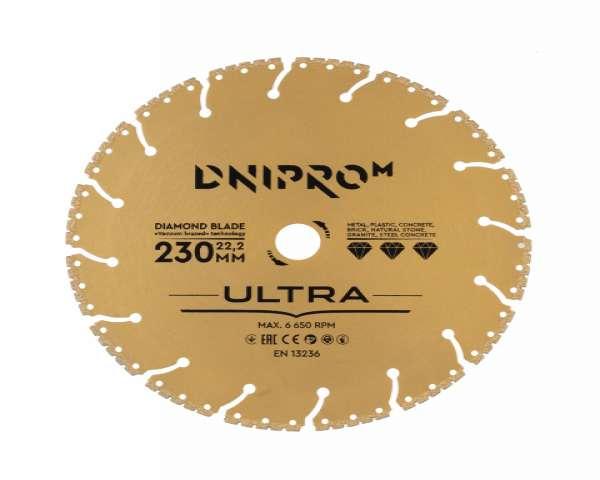 Almaz Disk 230 (22,2, Ultra)-D